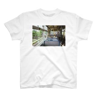 trip00 T-shirts