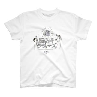 脳みそラヴァーズ T-shirts
