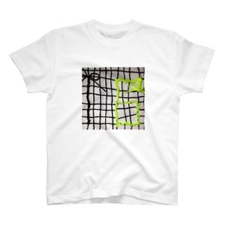 あみあみまきまき T-shirts