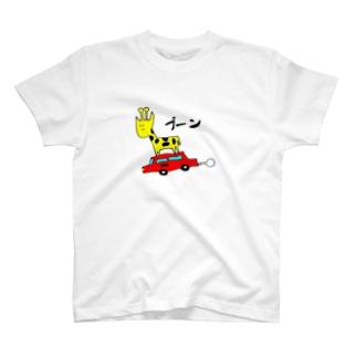 キリン 車 T-shirts