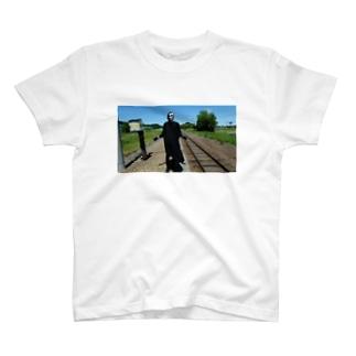 station T-shirts