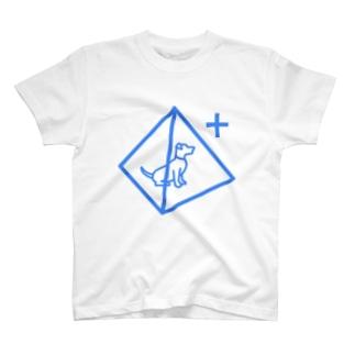 犬テトラ+のロゴ T-shirts