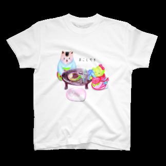 山口珠瑛の町家えほん・おこしやす T-shirts
