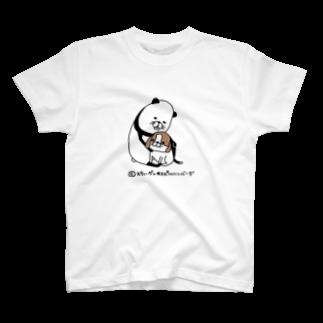 スティーヴン★スピルハンバーグの部屋のパンダと犬 T-shirts