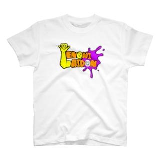 テノヒ★ライドン T-shirts