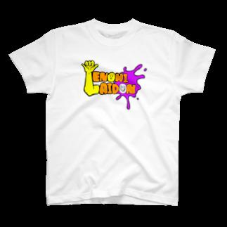 RKSのテノヒ★ライドン T-shirts