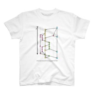 git-flow T-shirts