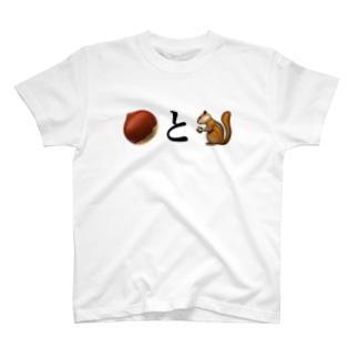 女子に読ませたいヤツ T-shirts