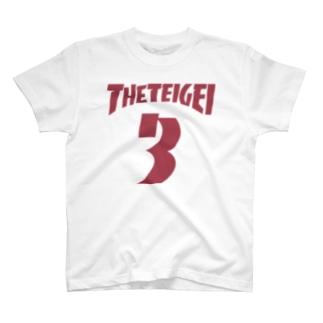 【赤ロゴ】ていげい3周年記念 T-shirts