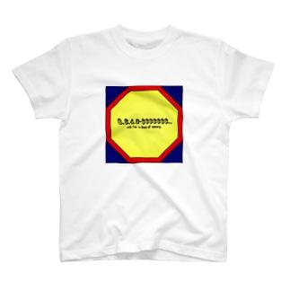 金に無心 Tシャツ T-shirts