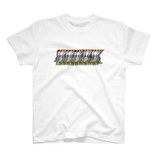 ナベヅル大行進 T-shirts