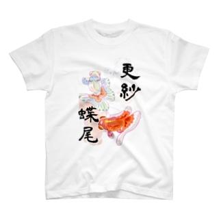 更紗蝶尾 T-shirts