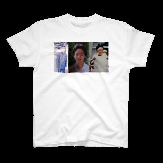 すんすけですけ堂の幼少期 T-shirts