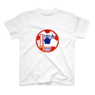 パ紋No.3104 藤来 T-shirts