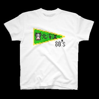 ムクデザインのホッカイドー エイティーズ T-shirts