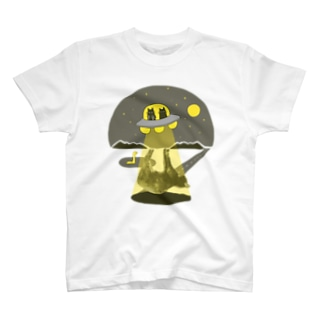 ABDUCTION NOW T-shirts