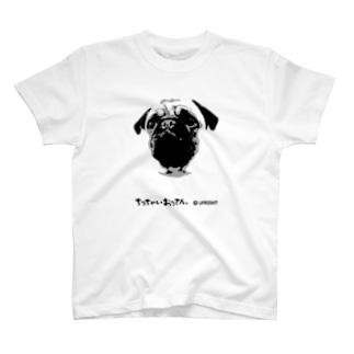 ちっちゃいおっさんの愛犬八木リアルVer. T-shirts