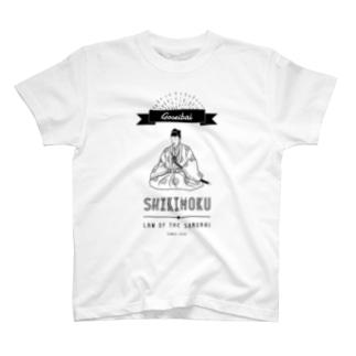山田全自動のショップの御成敗式目 T-Shirt