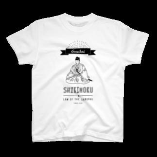 山田全自動のショップの御成敗式目 T-shirts