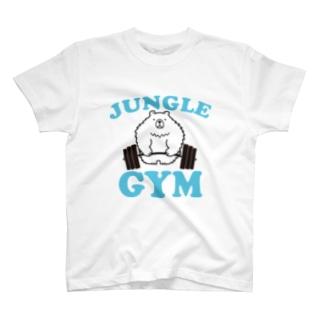 ジャングルジム(シロクマ) T-shirts