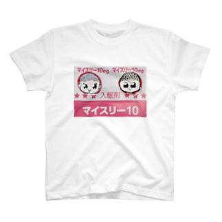 屍マイスリー T-shirts