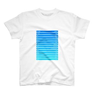 にほんし T-shirts