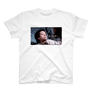 エドワードファーロング  えっちT T-shirts