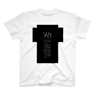 98 T-shirts