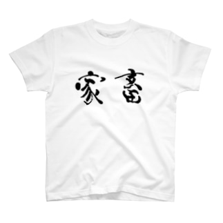 かちく T-shirts