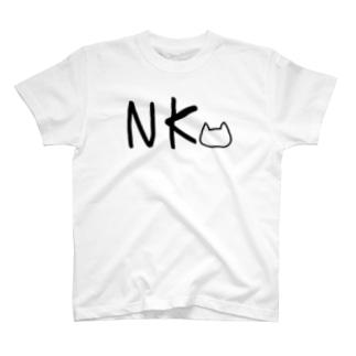NK(ネコ) T-shirts