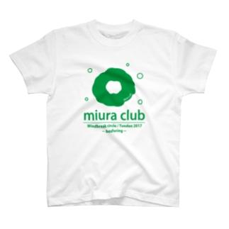 みうらTシャツ T-shirts