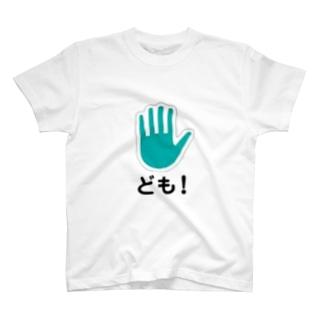 ども T-shirts