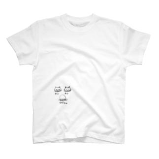 ねこねこあざらし T-shirts