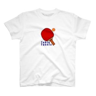 卓球 T-shirts