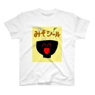 みそシール T-shirts