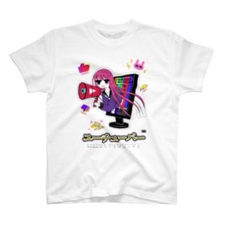 ユーチューバー T-shirts