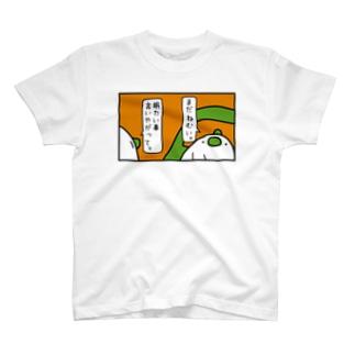 とりのささみ。の眠たい。 T-shirts