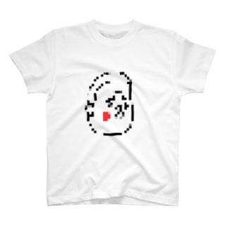 気さくシリーズ3 T-shirts