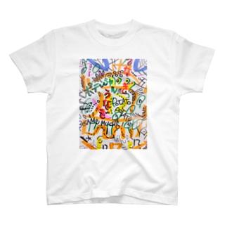 うなぎのポテンシャルは、大漁旗&ベサメムーチョ🌟🎉🎉🎉🌟 T-shirts