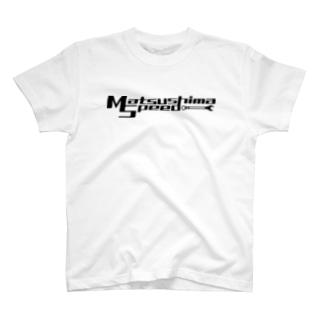 マツシマスピード T-shirts