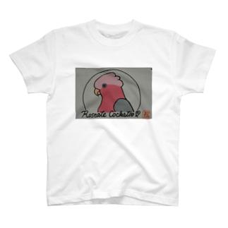 モモイロインコ1 T-shirts