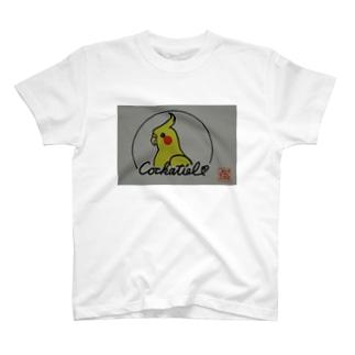 オカメインコ1 T-shirts