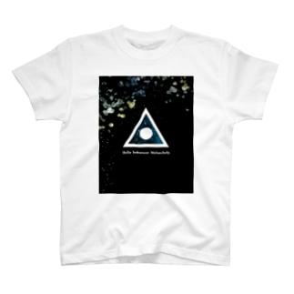 Melancholy T T-shirts