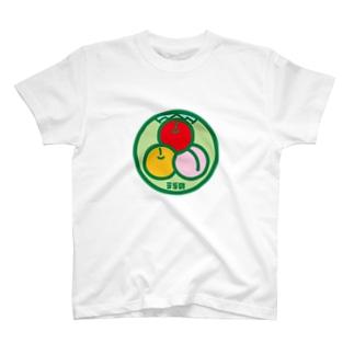 パ紋No.3115 うらの T-shirts