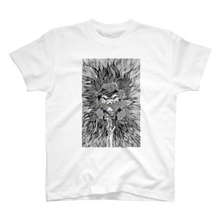 恩人をのみ、深く眠れ T-shirts