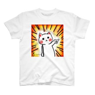 物申す猫 T-shirts