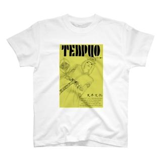 天平衣装 T-shirts