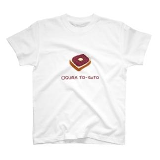 小倉トースト T-shirts