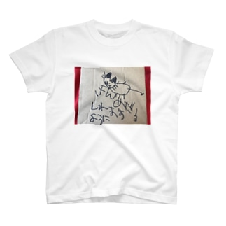 ね〜ちゃん金メダル T-shirts