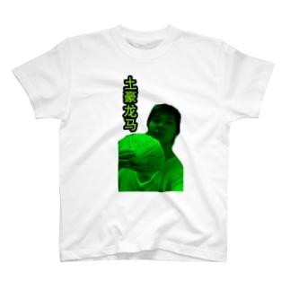 つじゃお T-shirts